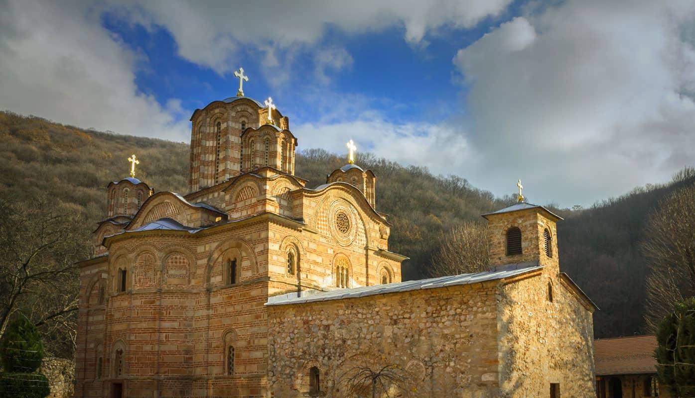 Monastery Ravanica - Central Serbia