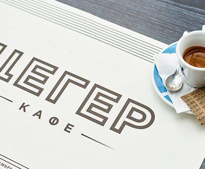 Café Ceger